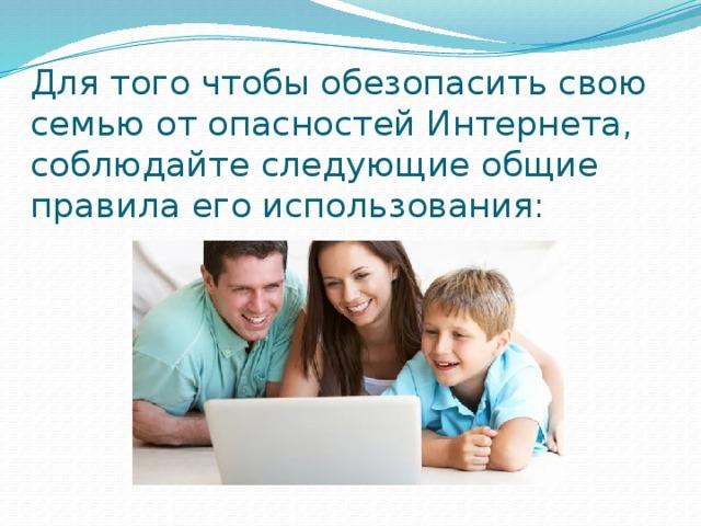 zadarmo datovania webové stránky pre seniorov