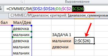 penpals dátumové údaje lokalít