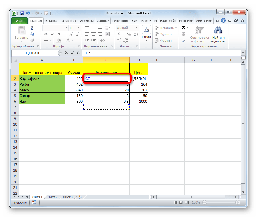 H Συνδέστε το Excel