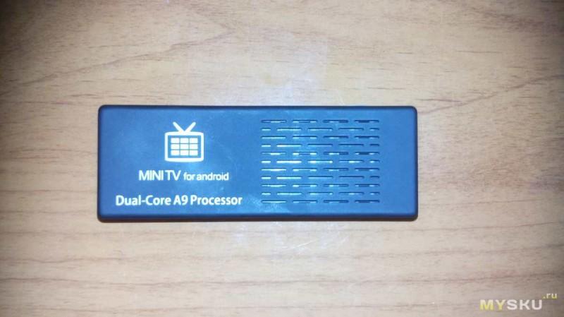307eb2f35 Ktorý televízor možno pripojiť k počítaču. Android mini PC mk808b je ...